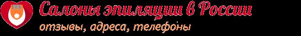 salony.volosudalenie.ru